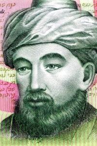 Maimonides 02
