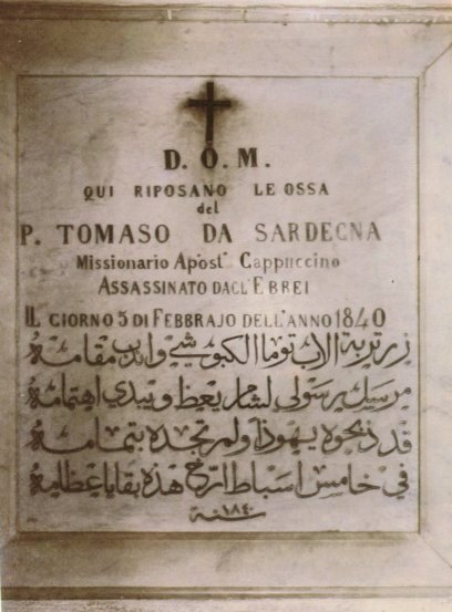 Lapida Del Padre Tomas